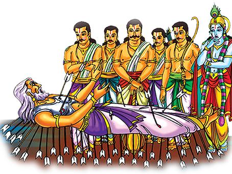 Sri Vishnu Sahasranama Virat Parayanam