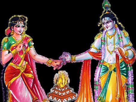 Goda Krishna Kalyana Mahotsavam