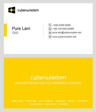 Cyberwisdom Pure Name Card.jpg