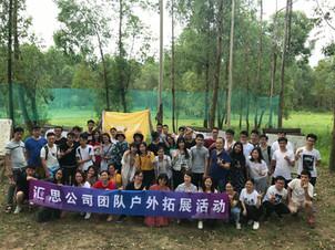 Team Outdoor Activities