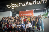 Cyberwisdom Training Institute