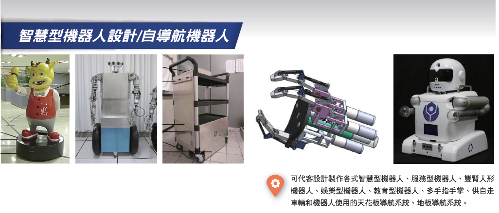 robot arm 0-2
