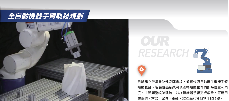 robot arm1