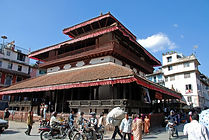 Kasthamandap Temple.JPG