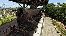 lokomotywa2.jpg