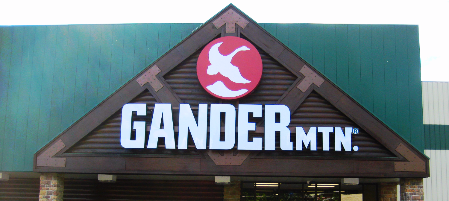 gander mountain completion photos 001_edited