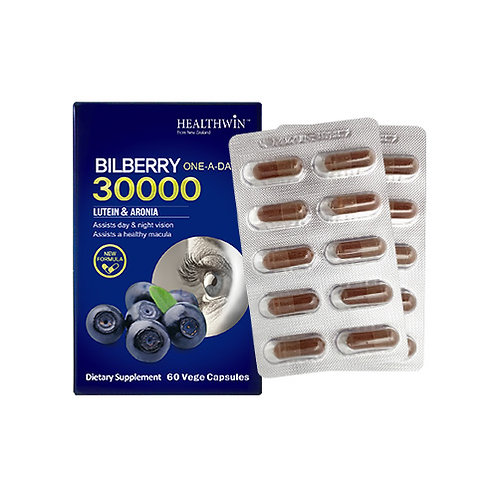 BILBERRY 30000 ONE-A-DAY 60 Vege Capsules
