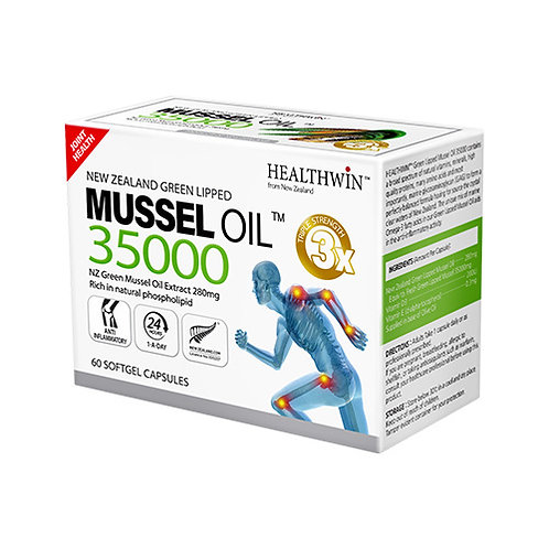 GREEN LIPPED MUSSEL OIL™ 35000 60 Softgel Capsules