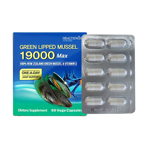 Green Lipped Mussel 19000 Max