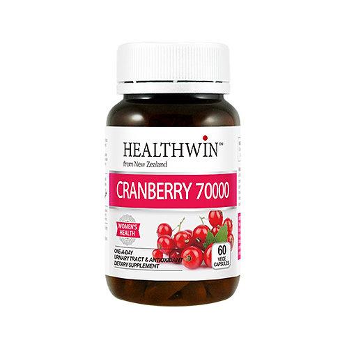 Cranberry 70000mg 60 Vege - Capsules