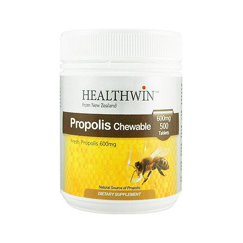 Propolis Chewable 600mg 500 Tablets