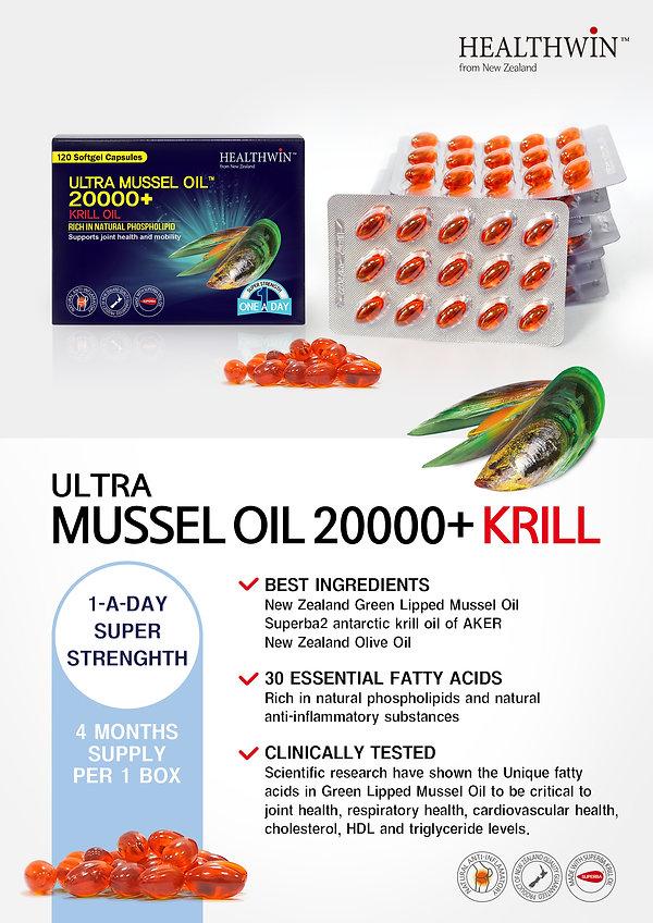 HW_MussesOil_20000_1.jpg
