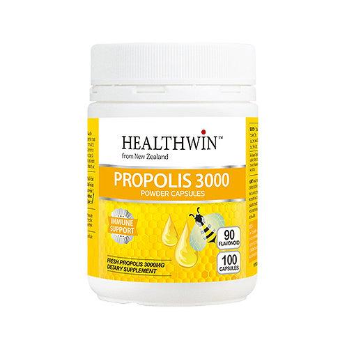 Propolis 3000mg 100 Powder Capules