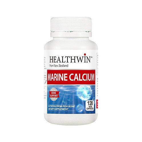 Natural Marine Calcium 120 Vege Capsules