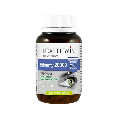 Bilberry 20000mg 60 Vege - Capsules