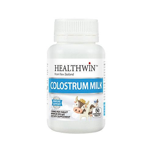 Colostrum Milk 50 Chewable Tablets