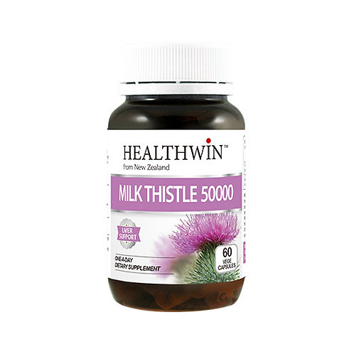 Milk Thistle 50000mg 60 Vege - Capsules