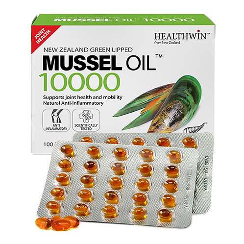 Mussel Oil™ 10000 100 Softgel Capsules