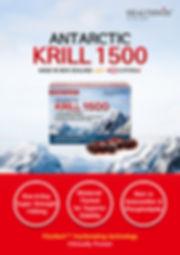 HW_Krill_1500_1.jpg