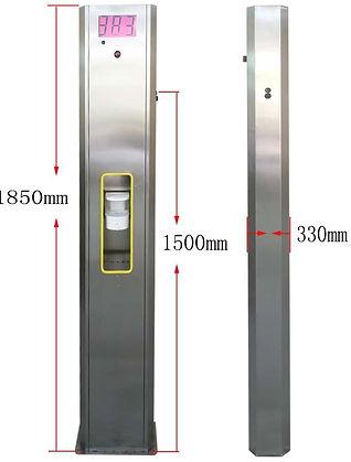 II-ITP-100HightCrop.jpg