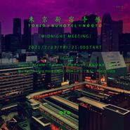 7/23 東京新宿手帳[MIDNIGHT MEETING]