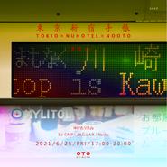 6/25 東京新宿手帳 配信ver.