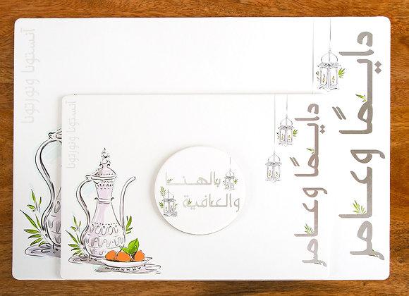 (أنستونا ونورتونا)  Plate Mat (Set of 3)