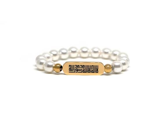 Shahada beads-Pearl - Gold