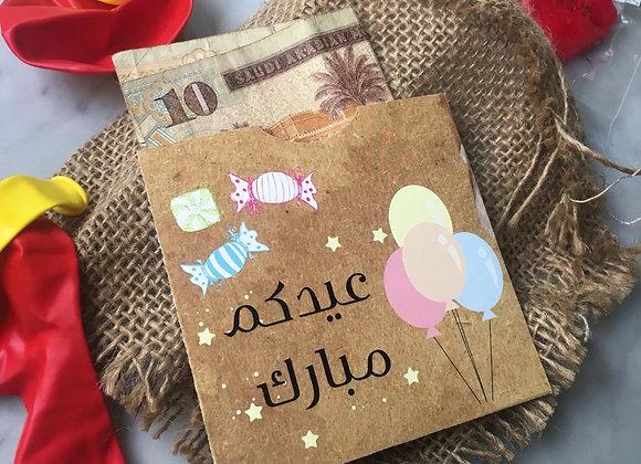 Eidiya envelopes (Square)