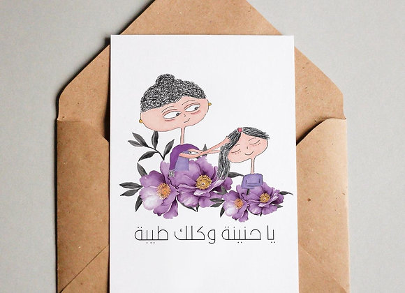 Mother's Day Cards (big)