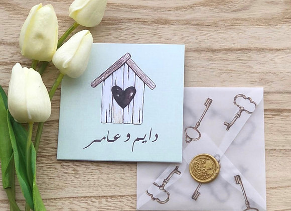 Blessed Home Greeting Cards