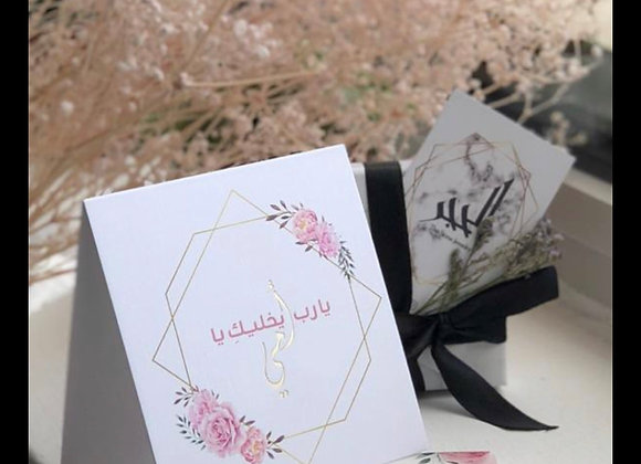Mother Greeting Cards