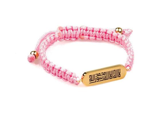 Shahada String Bracelets (Adults)