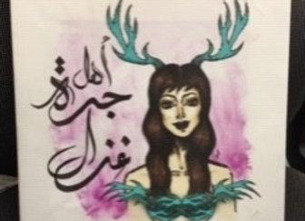 Deer Girl  Painting On Canvas (Medium)