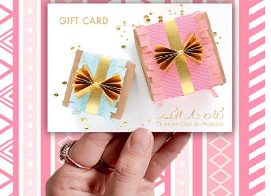 Dukkan Gift Card (50 SR)