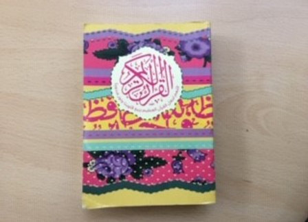 Quran Ramadan Design (Soft Cover small)