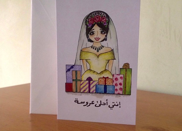 Bride Congrats Greeting Cards