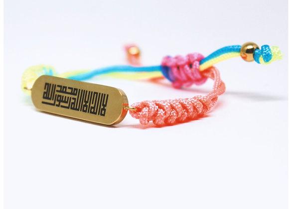 Shahada String Bracelets (Kids)