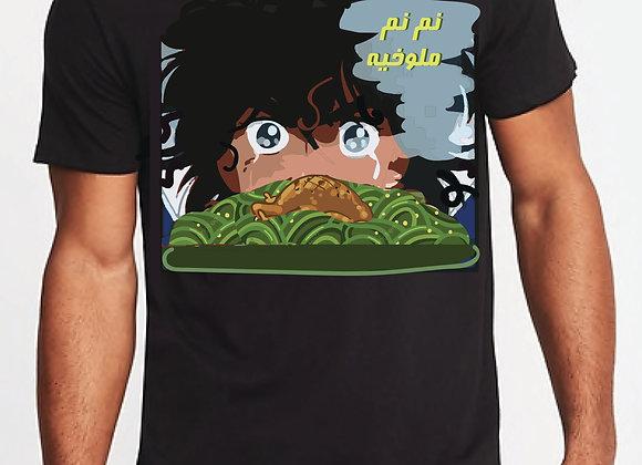 T-Shirt Black Named (Nam Nam Mulokhya)