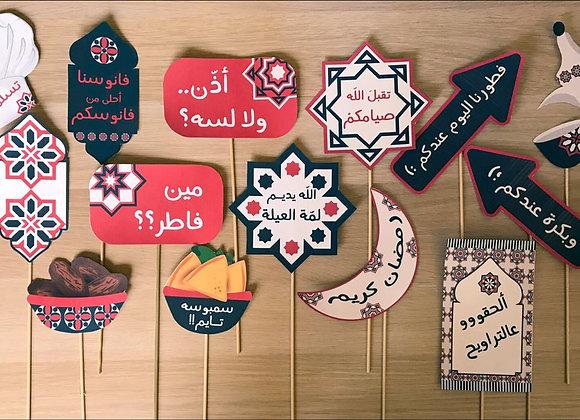 Ramadan Props