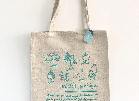 Shakshoka Tote Bag