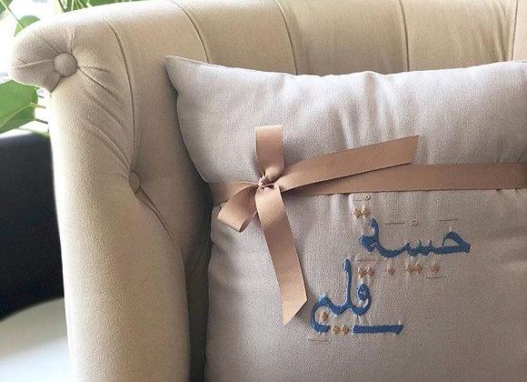 Habibat Galbi Pillow