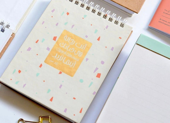 Inspirational Notepad أنت رحالة