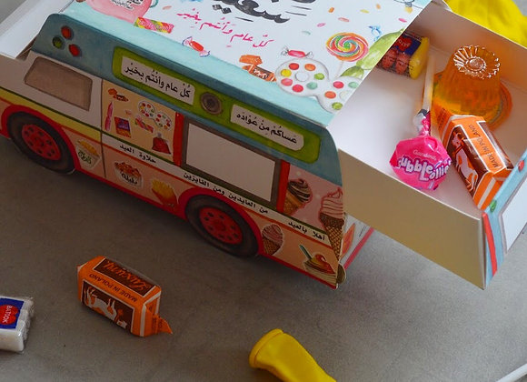 Ice Cream Truck Candy Box