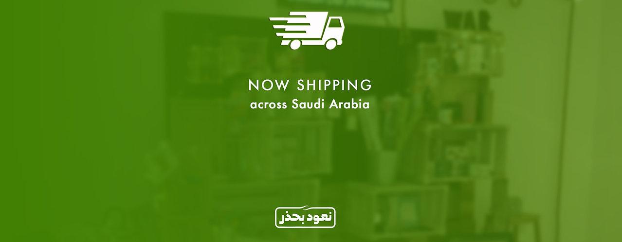 Nationwide_shipping_wix.jpg