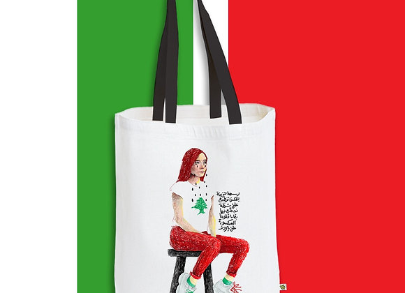 Broken Hearts Totebag