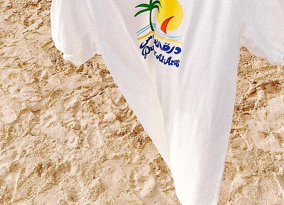 Durrat Al-Arous T-Shirt