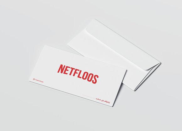 NETFLOOS Eid Envelope (Set of 10)
