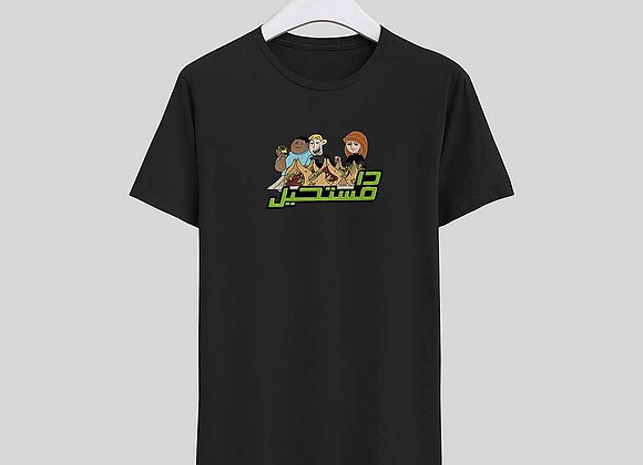 Kim Possible I T-Shirt
