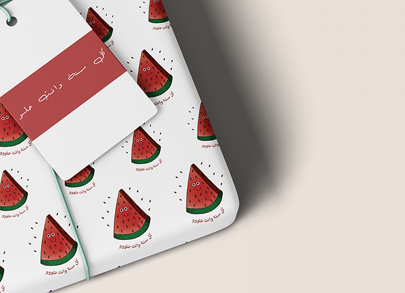 Melon Birthday Wrapping Paper